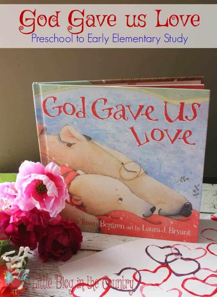 God of study love line